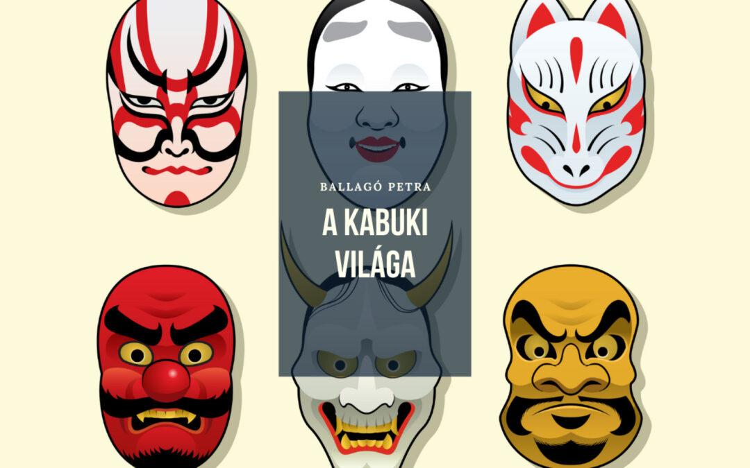 Előadás: A kabuki világa